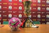Ecco come la Juve si prepara per la finale di Coppa Italia 2017 contro la Lazio.
