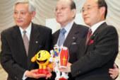 Il padre di Pac-Man, Masaya Nakamura, è purtroppo scomparso all'età di 91 anni.