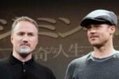David Fincher dirigerà Brad Pitt in World War Z 2? Ecco la probabile data di uscita.