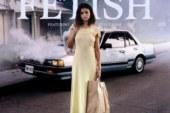 Cover per Fetish di Selena Gomez con foto dal video ed altri dettagli
