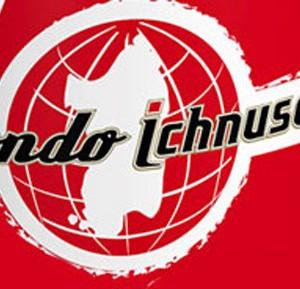 Mondo Ichnusa 2014