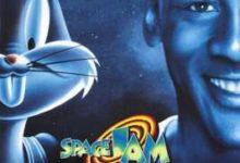 space jam film
