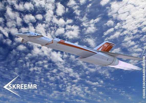 Skreemr aereo supersonico