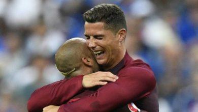 Cristiano Ronaldo Finale Euro 2016