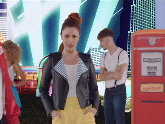 Annalisa - Used To You Video