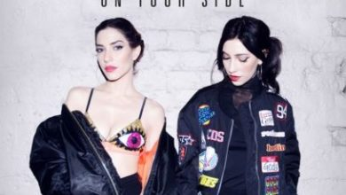 "cover del singolo delle The Veronicas ""On Your Side"""