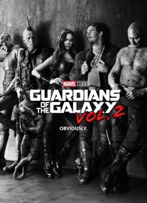 Guardiani Della Galassia 2 Recensione film - Locandina Film uscito nel 2017