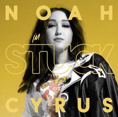 Noah Cyrus - I'm Stuck (Cover Canzone)