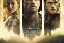 Civiltà Perduta film locandina