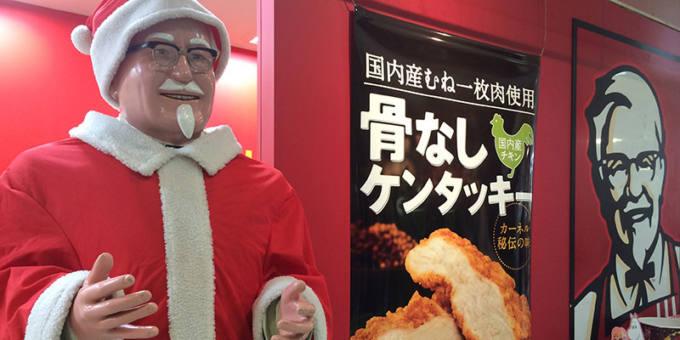 foto di un KFC in Giappone