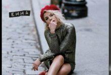 Le date dell'instore tour di Emma Marrone