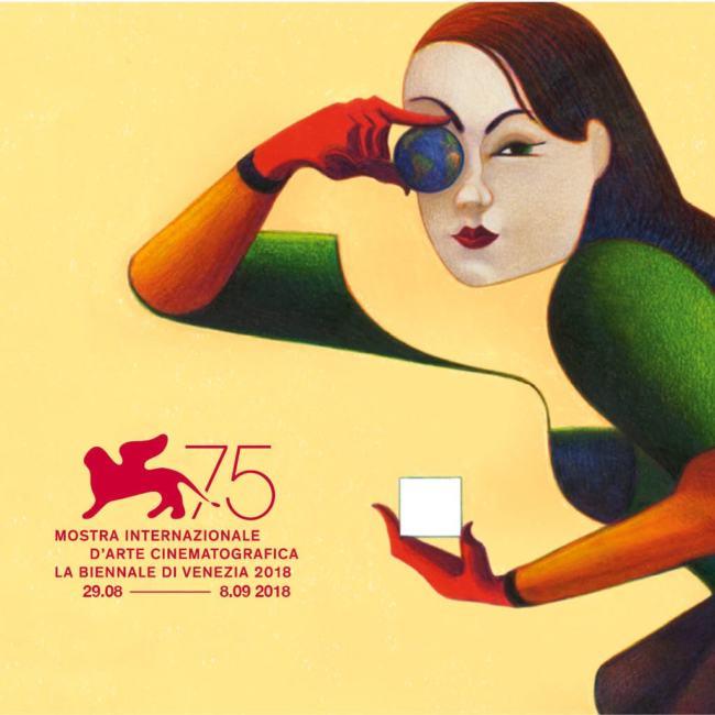 Mostra del Cinema di Venezia 2018,locandina