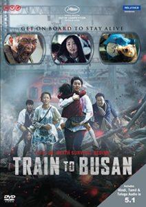 Train To Busan - migliori film horror Amazon Prime Video