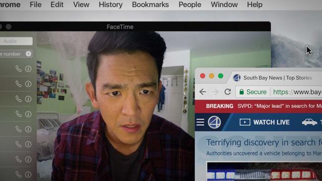 John Cho: foto film Searching