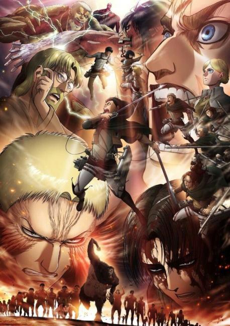 attack on titan terza stagione recensione
