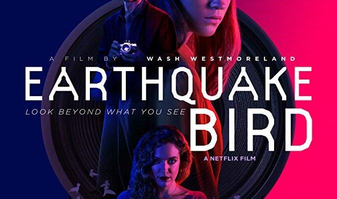 Il poster del film Dove la terra trema